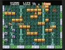 PCエンジン ジパング (1990) - Part4/4