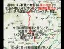 ヤビツ峠を走ってみましたPart.1