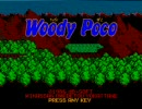 Woody Poco pc88 OPENING SCREEN