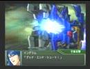 スーパーロボット大戦OGS イングラム メタルジェノサイダー