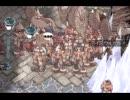 ラグナロクオンライン Chaos ゲフェン道具屋前IW