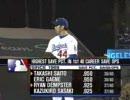 (MLB)斎藤隆vsシカゴ・カブス_20070525
