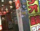 The Chlorohead 6/13 新宿歌舞伎町(コマ劇前まで)