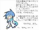 KAITOとマスターとの色々な出来事(その15)