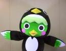 佐賀県高校総合文化祭マスコット「カチッパ」くん