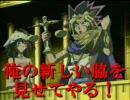 【遊戯王+ギャグマンガ日和】ソードマスターファラオ(誤植編)