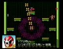 初見なのにブルースでロックマン9に挑戦!part.5 thumbnail