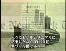 zeitgeist(時代精神) 日本語字幕 12/15