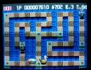 PCエンジン スプラッシュレイク(1991) - Part2/6