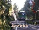 【ニコニコ動画】【酷道ラリー】国道371号線 その17を解析してみた