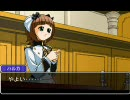 【ニコニコ動画】逆転裁判春香 第1話「逆転アイドル」2-Gを解析してみた