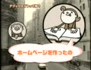 【A8.net】アフィリエイトのイロハがわかる! Vol.01
