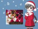 【UTAU】一六のクリスマスケーキのうた【