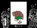 【薄桜鬼】もしも沖田にピアノが弾けたなら thumbnail