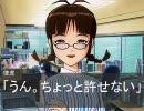 アイドルマスター ドタバタ紙芝居 その11(律子編) thumbnail