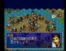 『水滸伝~天導一〇八星』プレイ動画-Part12