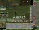 【MoE】Master_of_Epic_WarAge 友人向け弓解説