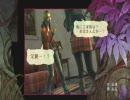PS3 FolksSoul :Ellen 第一章「求めし母のぬくもりは」 1/5