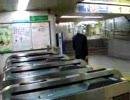自動改札を通る馬人間@国会議事堂前駅