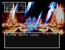 ドラクエ3 魔法使いの旅の9