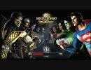 MORTAL KOMBAT VS DC UNIVERSE [XBOX LIVE対戦キャットウーマン編]