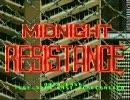 「M」 ミッドナイトレジスタンス / データイースト (1989)  [1/2] thumbnail