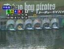 【ニコニコ動画】08.11.23 平和島競艇12R レース不成立 を解析してみた