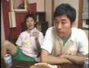 あべさくのひかり荘(2005/9/3)その2 thumbnail