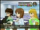 アイドルマスター オンラインオーディション 6人対戦企画