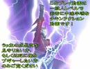 【DMC3】初操作バージルでDMDに挑戦するDead6【VMD】 thumbnail