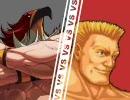 【MUGEN】GACHI! 漢の肉体派トーナメント 一回戦 第三、第四試合