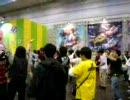 タミヤフェア 2008 桃井はるこ