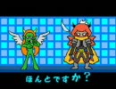 リズムFF5天国・リミックス6