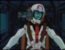 機動戦士ガンダム 0083 STARDUST MEMORY b
