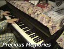 【ニコニコ動画】「君が望む永遠」 の曲をピアノでいろいろ弾いてみたを解析してみた