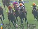 今更振り返る競馬'99 (天皇賞(秋)戦線)(前編)