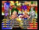 ヒーローバトル04 キン肉マン王位争奪サバイバルマッチ