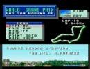 ヒューマングランプリ3 GPマスターズ Round3予選