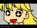 組曲『星井美希』