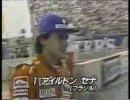 【ニコニコ動画】Formula One 1991開幕戦 フェニックスGP(1/4)を解析してみた