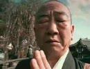 周杰倫 忍者 Jay Chou Ninja