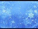 【clear】『Snow Promenade』を歌ってみた