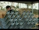 秒間100発のグレネードを発射できるシステム〜メタルストーム thumbnail