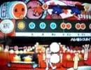 PS2太鼓の達人七代目「ハレ晴レユカイ」