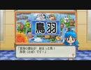 桃太郎電鉄16 GOLD 雑談プレイ。 Part00-12