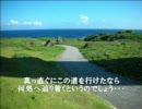 GARNET CROW ―廻り道―