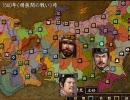 太閤立志伝Vで戦国の人生を実況 Part16