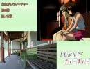 【アニメ絵と比較】木崎湖一周走行動画 最終回【おねがいシリーズ】