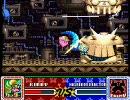 星のカービィSDX 格闘王への道 カッター TAS