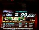 【ランバト】ダ・カーポ~第2ボタンの誓い~【キラキラ】